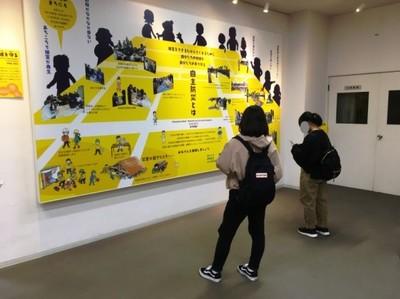 東京スク王子3-8.jpg